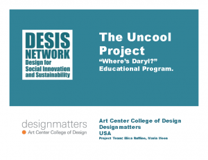 The Uncool Project (2014)