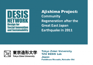 2014/2018 – Ajishima Project