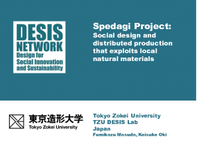 2014/2018 – Spedagi Project