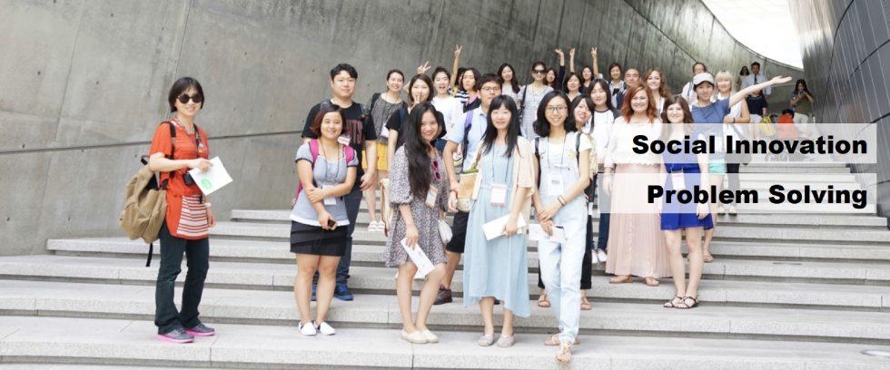 Seoul, Korea, SNU Desis Lab